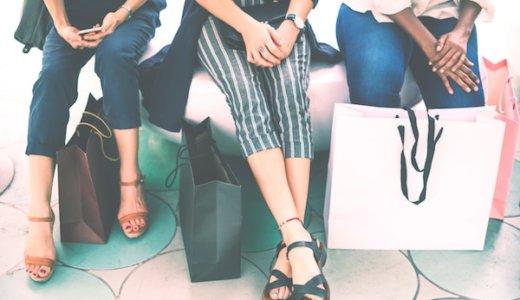 服を買いすぎるのを本気でやめたい!買い物貧乏を抜け出す為の5つの極意