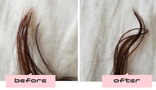 【画像付】パーマでパサパサ広がる髪が即ウルふわに!劇的スタイリング方法
