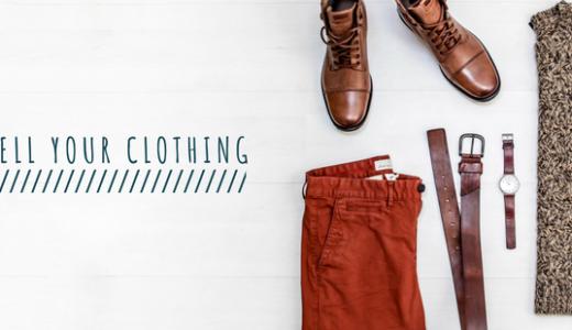 捨てないで!ノーブランド・ファストファッションOKの宅配買取サイト5選