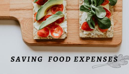 一人暮らしの食費を節約する具体的なコツ。無理せず1ヶ月7,784円に!