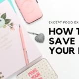食費以外の節約方法