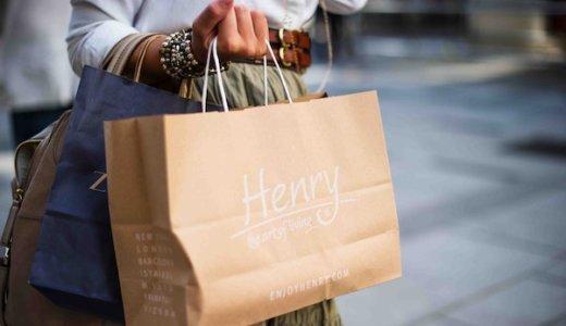 買い物好き女子必見!お金ないけど洋服欲しいときの賢い対処法4つ