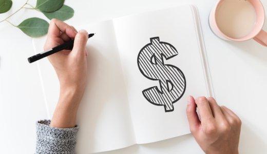 【貯金ゼロ女性】20代で貯金はいくらあれば安心?まずは給料の◯ヶ月分!