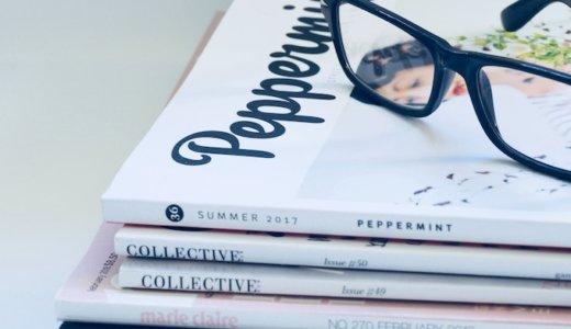 ファッション雑誌をネットで売るならここ!おすすめ宅配買取サイト5選